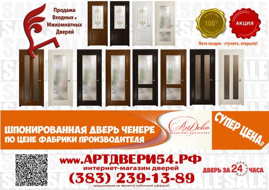 магазин металлических дверей при заводе изготовители