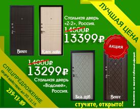 производство металлические двери в люблино